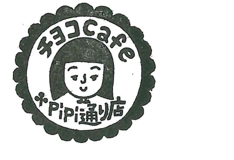 チヨコcafe